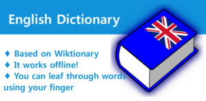 english-dictionary