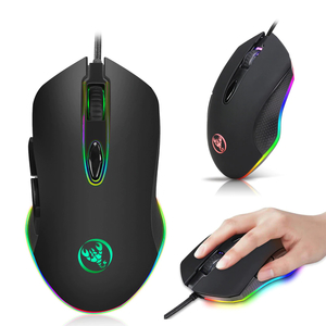 High-Speed Programmable Gaming Mouse